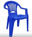 Купить Стул пластиковый  ЛУЧ, темно-синий