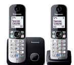 Купить Радиотелефон Panasonic KX-TG6812RUB