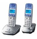 Купить Радиотелефон Panasonic KX-TG2512RU2