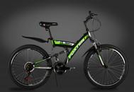 Купить Велосипед Foxter MRX-15