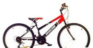 Купить Велосипед Nasaland G24K788